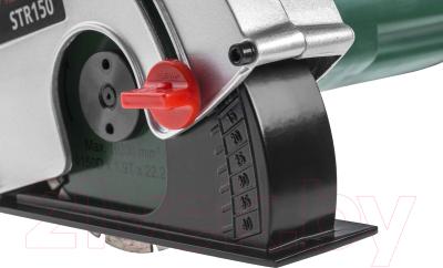 Штроборез Hammer Flex STR150