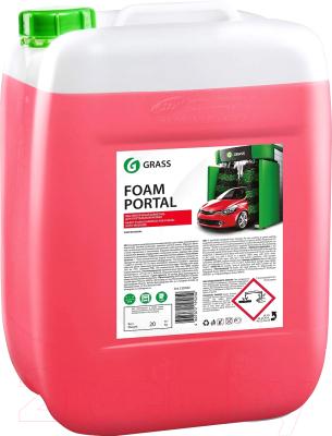 Автошампунь Grass Foam Portal 139103 (20кг)