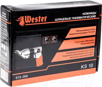 Ножницы пневматические Wester KS-10