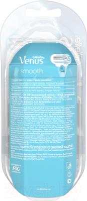 Бритвенный станок Gillette Venus (+ 1 кассета)