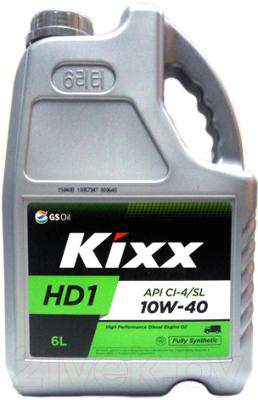 Моторное масло Kixx Fully Synthetic HD1 10W40 /  L2061360E1 (6л)
