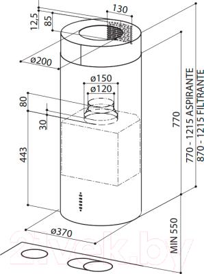 Вытяжка коробчатая Faber Cylindra Isola Gloss EG8 W A37 (110.0157.067)