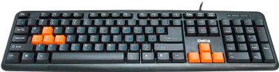 Клавиатура Dialog KS-020U (черный/оранжевый)