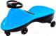 Бибикар Bradex Спорт DE 0269 (голубой) -
