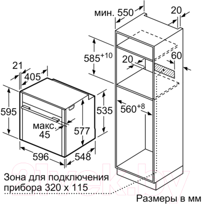 Электрический духовой шкаф NEFF B47FS22N0