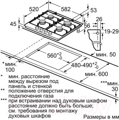 Газовая варочная панель Bosch PGP6B6B60R