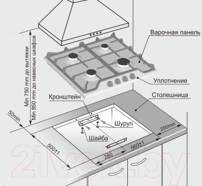 Газовая варочная панель Gefest ПВГ 1212-01 К2