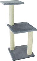 Комплекс для кошек UrbanCat K96-01-03 (серый) -