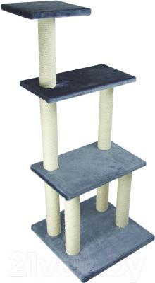 Комплекс для кошек UrbanCat K148-01-02 (темно-серый)