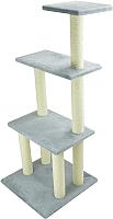 Комплекс для кошек UrbanCat K148-01-03 (серый) -