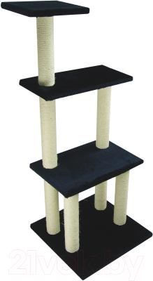 Комплекс для кошек UrbanCat K148-01-08 (темно-синий)