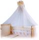 Балдахин на кроватку Баю-Бай Мечта Б10-М2 (бежевый) -