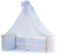 Балдахин на кроватку Баю-Бай Мечта Б10-М4 (голубой) -
