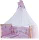 Балдахин на кроватку Баю-Бай Забава Б10-З1 (розовый) -