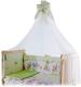 Балдахин на кроватку Баю-Бай Забава Б10-З3 (зеленый) -