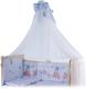 Балдахин на кроватку Баю-Бай Забава Б10-З4 (голубой) -