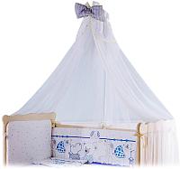 Балдахин на кроватку Баю-Бай Дружба Б10-Д4 (синий) -