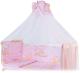 Балдахин на кроватку Баю-Бай Нежность Б10-Н1 (розовый) -