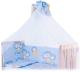Балдахин на кроватку Баю-Бай Нежность Б10-Н4 (голубой) -