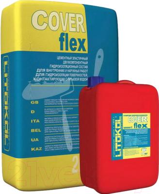 Гидроизоляция цементная Litokol Coverflex А+B (10+20кг)