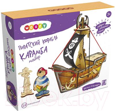 Сборная игрушка Woody Пиратский корабль. Карамба / 00761