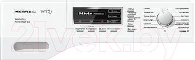 Стирально-сушильная машина Miele WTF 130 WPM