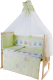 Комплект в кроватку Баю-Бай Улыбка К70-У3 (зеленый) -
