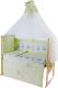 Комплект в кроватку Баю-Бай Улыбка К80-У3 (зеленый) -