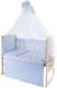 Комплект постельный в кроватку Баю-Бай Мечта К90-М4 (голубой) -