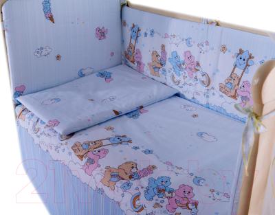Комплект в кроватку Баю-Бай Забава К90-З4 (голубой)