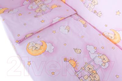 Комплект в кроватку Баю-Бай Нежность К90-Н1 (розовый)