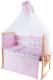 Комплект в кроватку Баю-Бай Мечта К120-М1 (розовый) -