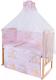 Комплект в кроватку Баю-Бай Нежность К120-Н1 (розовый) -