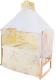 Комплект в кроватку Баю-Бай Нежность К120-Н2 (бежевый) -