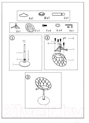 Кресло мягкое Signal C881 (серый)