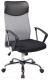 Кресло офисное Signal Q-025 (серый/черный) -