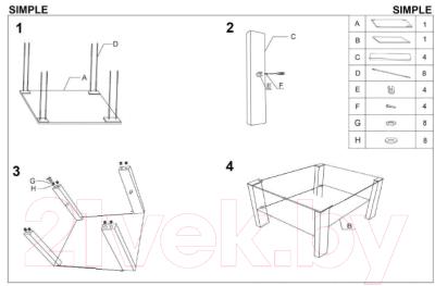 Журнальный столик Halmar Simple Kwadrat H (дуб сонома)