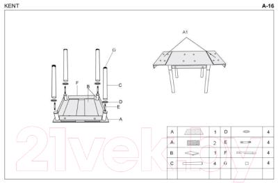 Обеденный стол Halmar Kent (серый/хром)