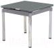 Обеденный стол Halmar Kent (серый/хром) -