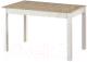 Обеденный стол Halmar Ksawery (дуб сонома/белый) -