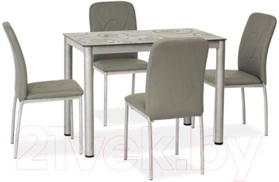 Обеденный стол Signal Damar (80x60, серый)