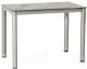 Обеденный стол Signal Damar (80x60, серый) -