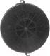 Угольный фильтр для вытяжки Krona 00017848 -