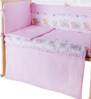 Пододеяльник детский Баю-Бай Мечта ПД11-М1 (розовый) -
