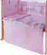 Пододеяльник детский Баю-Бай Забава ПД11-З1 (розовый) -