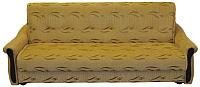 Диван Промтрейдинг Уют 120 с пружинным блоком (гобелен золотой) -