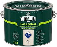 Защитно-декоративный состав Vidaron Impregnant V17 Дуб Беленый (2.5л) -
