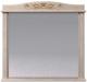 Зеркало для ванной Аква Родос Микелла 80 / АР0001256 (ваниль) -
