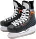 Коньки хоккейные Sundays PW-206G (37, черный/оранжевый) -