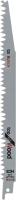 Набор пильных полотен Bosch S1131 (2.609.256.702) -
